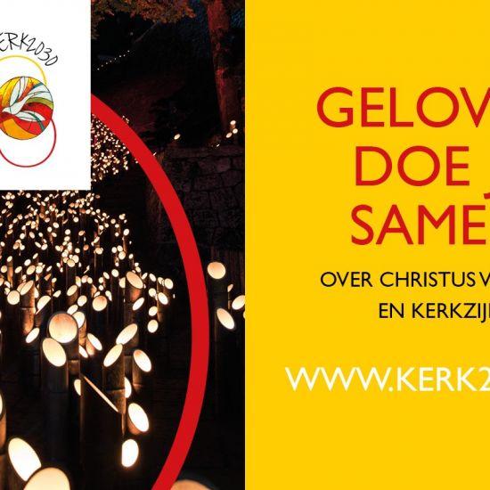 Publiekspresentatie Kerk2030 (video/webinar online)