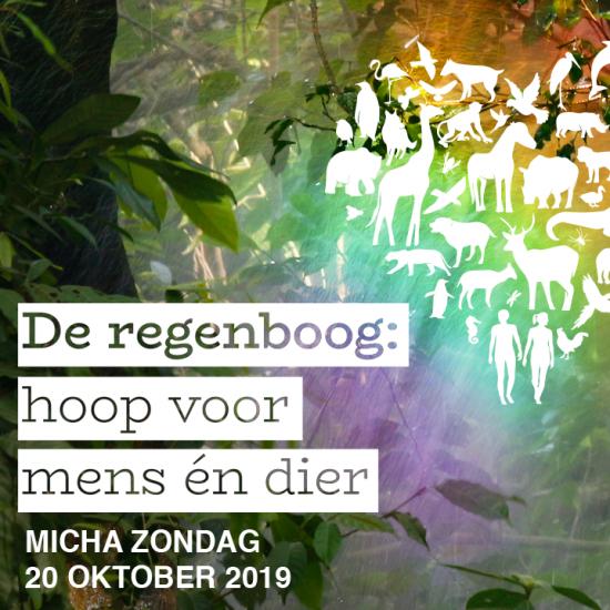 Micha Zondag 'Hoop voor mens en dier'